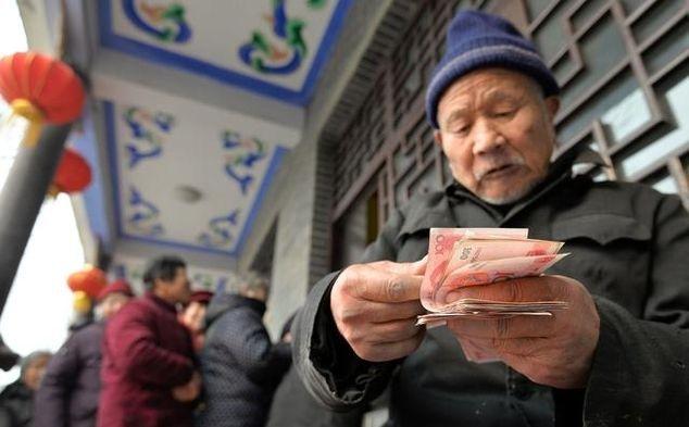 退休金与工龄是什么关系?