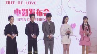 林允新片《充满爱》宣布2020年启动