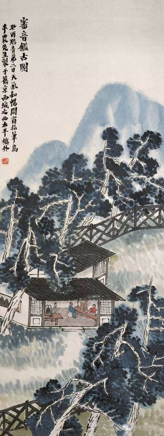 齐白石诗意山水画50幅(高清图)