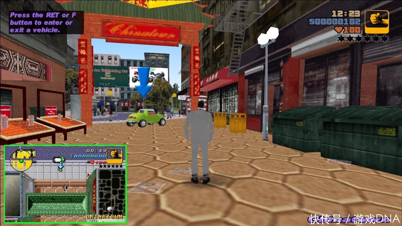 侠盗猎车4(Grand Theft Auto IV)自由城之章镜... - 3322软件站
