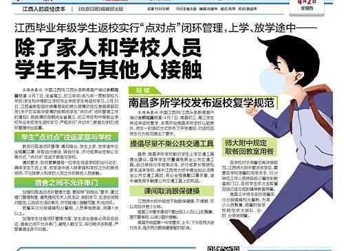 2019年度个税综合所得年度汇算来了 南昌已有上班族退税成功