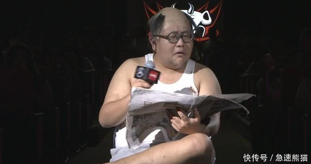 RNG对阵TES主持人cos火云邪神,铁憨憨?玩家:打扰了