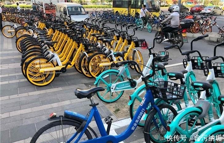 北京滴滴小蓝置换为青桔单车、摩拜置换为美团黄单车