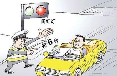 车主很无奈:闯红灯要扣6分,不闯红灯要扣3分,这还咋开车?