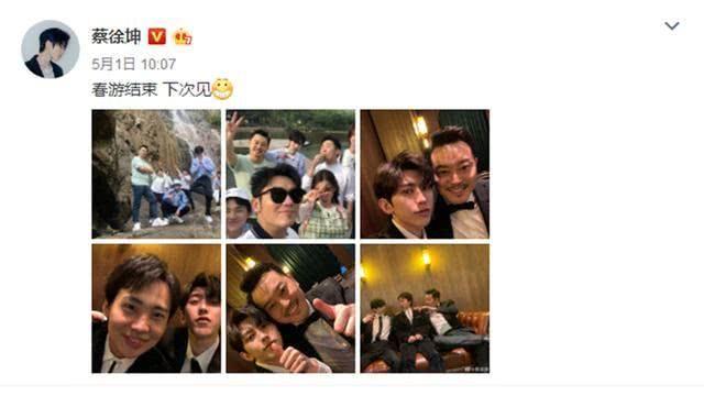 流量:出道8年坐拥粉丝千万,22岁的蔡徐坤为何独享巅峰流量?这三点不得不说!