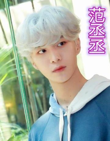 男明星的白发造型,王一博帅气