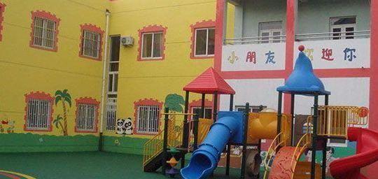 怎么才能让孩子喜欢去幼儿园呢?这位家长的回答亮了!