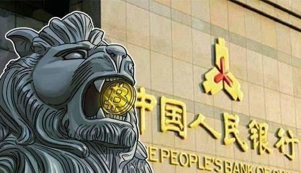 """【央行】央行数字货币已开始""""闭环测试"""" 或比脸书Li"""