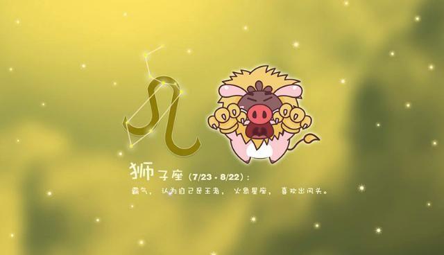 『仪式』节日一定要过的三个星座,狮子座随波逐流,双鱼座有仪式感