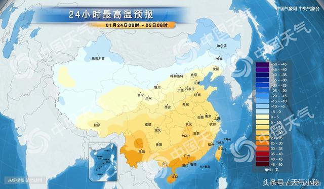 01月24日七臺河天氣預報