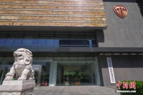 【充足率】今年前7月中国处罚银行保险机构1239家次