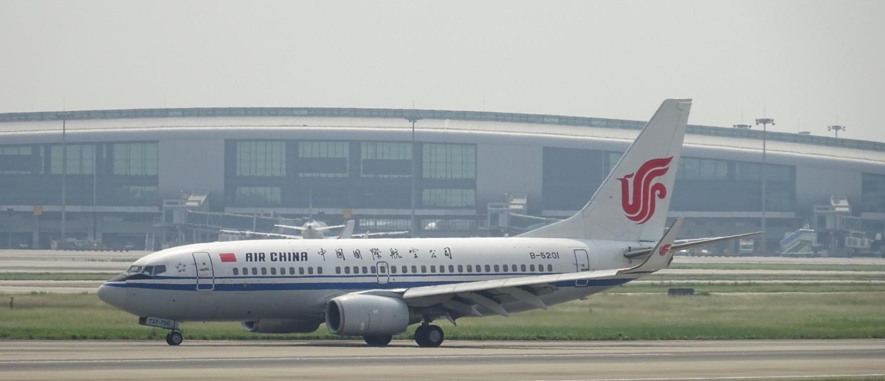 广东最强的国际机场, 耗资198亿建成, 位居全国前三, 超上海虹桥