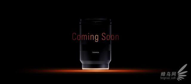 或年内发布 腾龙28-75mm F2.8镜头开发中