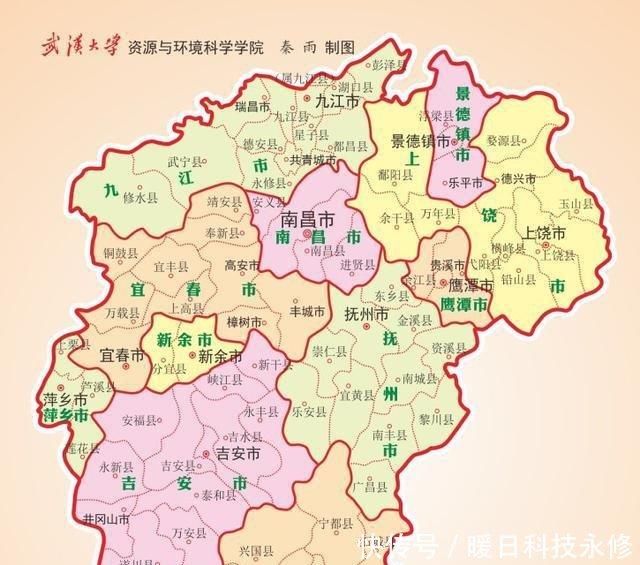 江西成立最晚的四个地级市,面积广大且明清时均为府