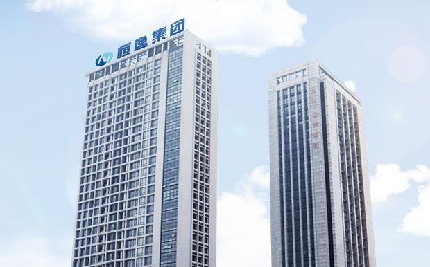 【业绩】恒逸集团上半年业绩遇冷负债621亿 石化巨头
