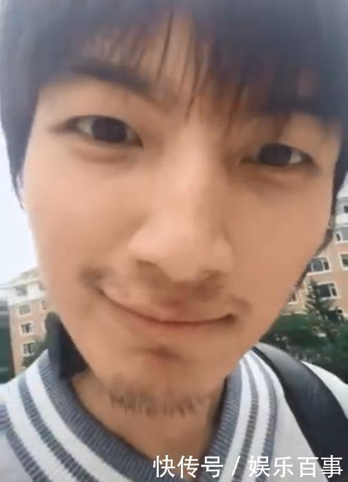 """微视王北车出演电影名字介绍之化妆后的""""邋遢哥""""分享"""
