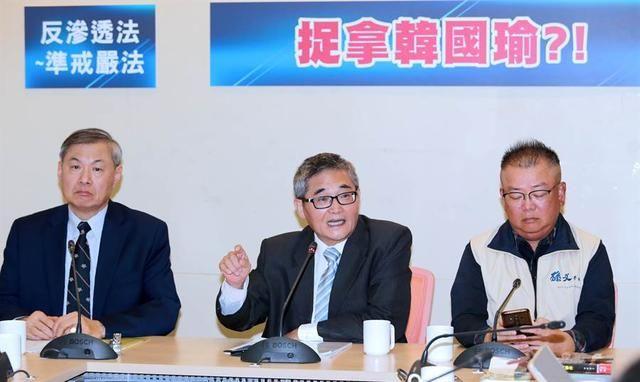 """蓝营学者:民进党推""""反渗透法"""",韩国瑜即使当选也能宣告无效"""