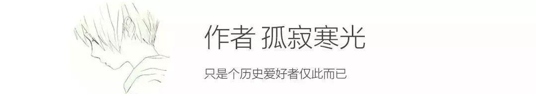 『邓艾』蜀国怎样救回来刘禅不投降,姜维还能来个军事奇迹!