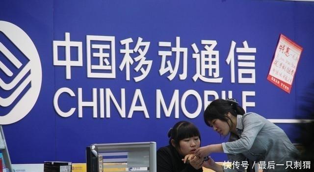 """中国移动""""悄悄""""送优惠套餐,用户却不知道,知道后反而不爽"""