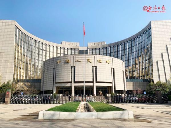 【人民币贷款】一季度金融数据超预期!存款降不降息?央行回应