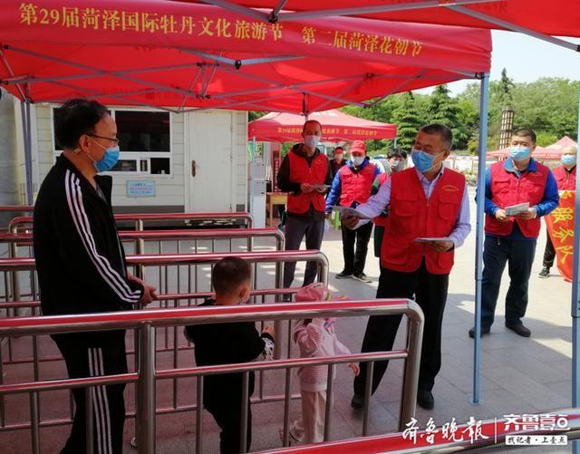 「服务」菏泽市文化执法支队组织志愿者开展志愿服务活动