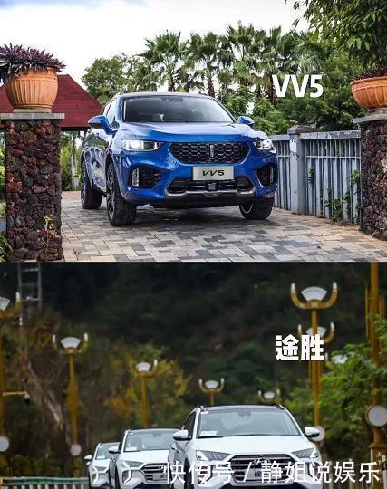 韩系车性价比高?见到WEY VV5后,现代途胜都沉默了……