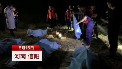 集体 河南5名中学生集体溺亡的警示!庆云家长收好这份安全提示