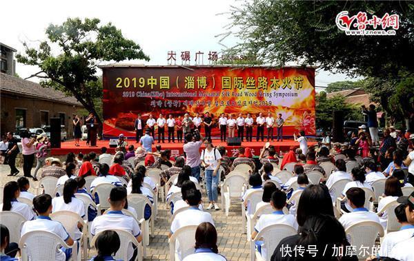 2019中国(淄博)国际丝路木火节开幕13个国家70名陶艺家聚会切磋技艺