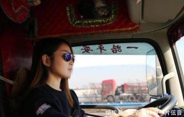 跑川藏线的货车老司机, 为什么总要带一个女人? 今天可算明白了