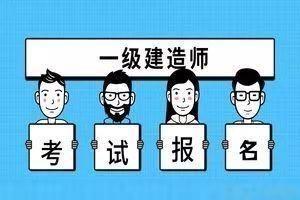 自考文凭是非全日制_湖南自考选修计