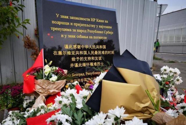 南斯拉夫■中国援助的塞尔维亚太彪悍!博物馆藏有土耳其弯刀和