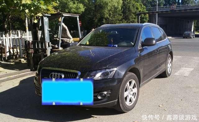 [推荐]奥迪最实在的SUV,奥迪Q5,18万的白菜价,动力不错