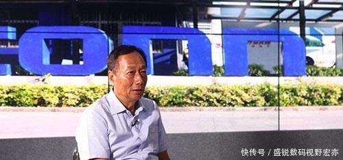 【台湾】都是台湾首富,郭台铭倾美,他却向大陆累计