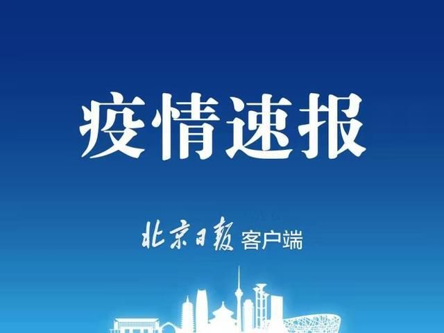 西班牙确诊首例新冠肺炎病例 瑞典确诊首例病例系中国游客
