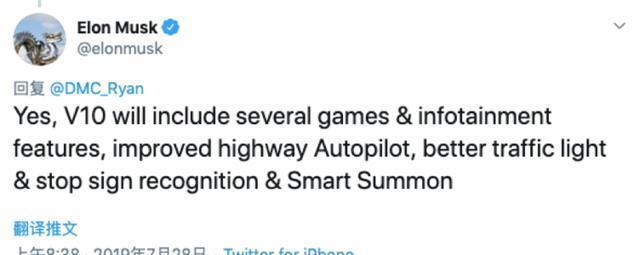 Tesla?V10系统的发布,或许将全自动驾驶又提前了一步