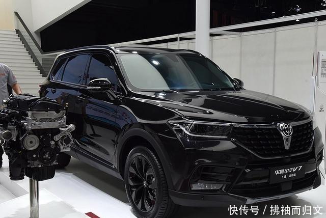 德系味浓厚的中型SUV,配宝马1.8T+终身质保,宽近2米才卖12万多