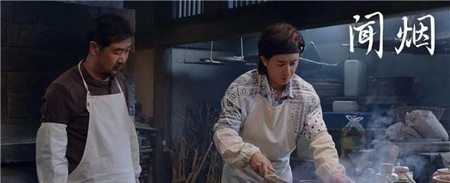 <b>《闻烟》作者首谈创作初衷 张国立韩庚诠释父子情</b>