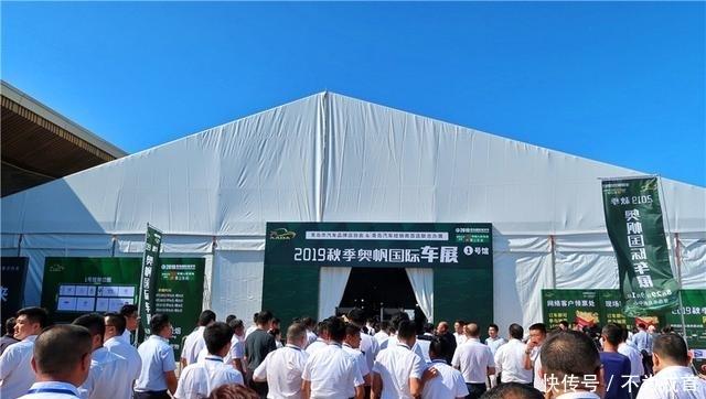 奥帆国际车展今日开展 5大亮点丰富帆船周海洋节