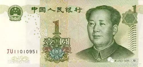 注意!央行突发消息,纸币将要消失,数字货币将会流通! - hnzzlzyno1 - hnzzlzyno1的博客