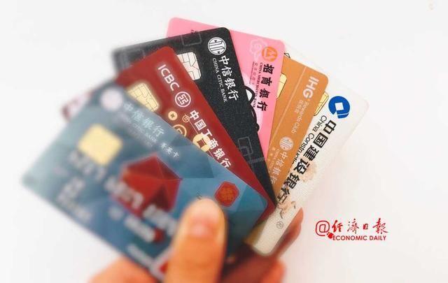 「央行」央行报告:成年人近九成有活跃账户、超八成用电子支付