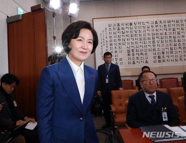 韩国第二位女司法部长诞生:法官出身 和朴槿惠是老乡