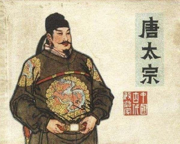 皇帝:皇帝身边为何少不了奸臣,魏征一句话道破了天机