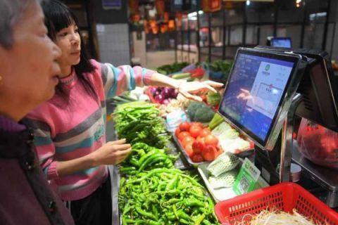 视窗 | 智慧菜市场 购物新体验
