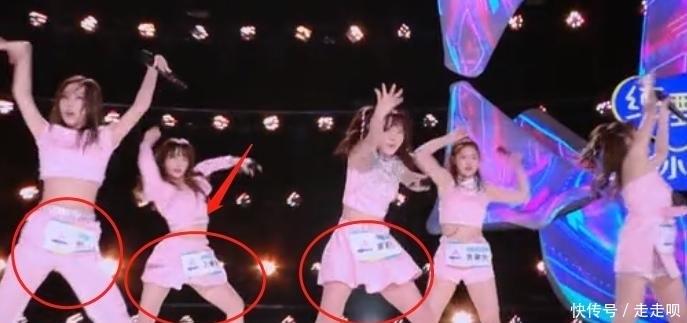 独舞表演■《创3》别人是女团制服出场,张艺凡却不一样,确定是参加女团?