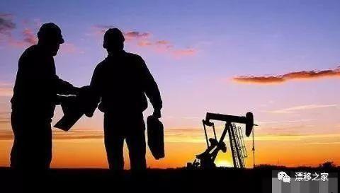 """【国际原油】油价调整最新消息:国际油价""""两连跌"""""""