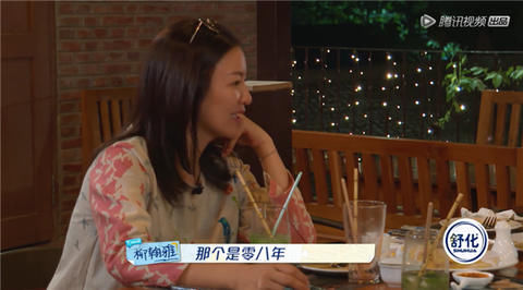 杨颖@杨颖上《奇遇人生》被质疑,阿雅发文怼网友