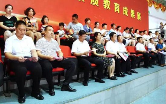武安市第二届青少年综合素质教育成果展开幕
