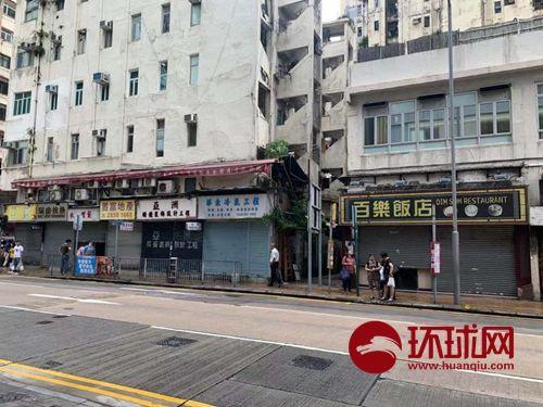 【陈茂波】经济前景严峻,香港宣布新一轮中小企业扶
