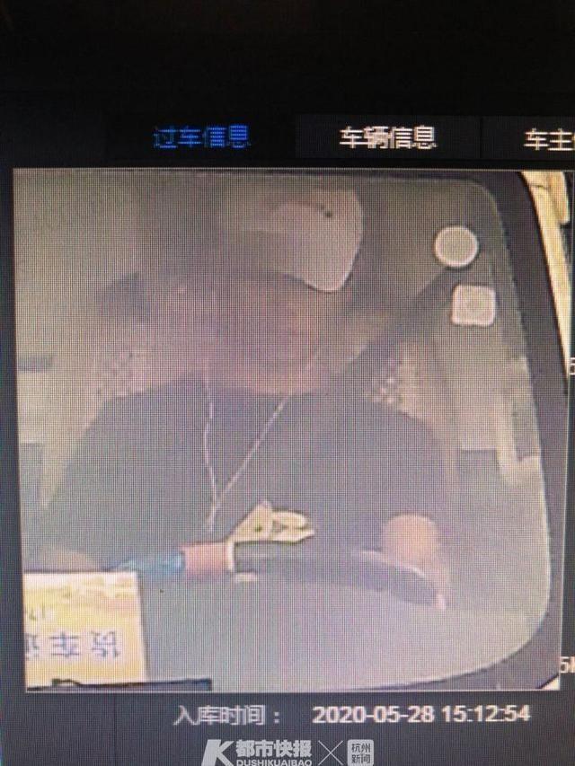杭州高速交|开车玩手机,这一次他付出了生命的代价