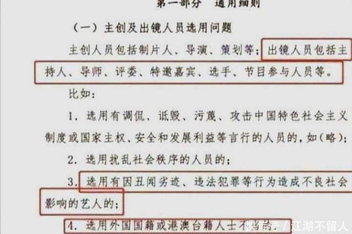 """『张铁林』""""限籍令""""出台,重新入""""中国籍""""很难,""""外籍""""明星遇危机"""